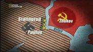 Апокалипсис: Втора Световна война: Големите десанти