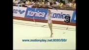 Бианка Панова - Лента - Сп 1987 Г.