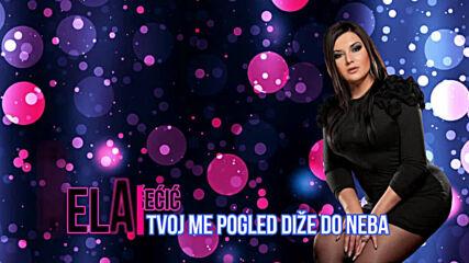 Adela Secic - Tvoj me pogled (hq) (bg sub)