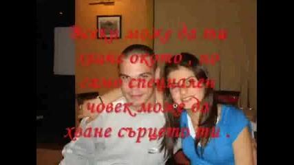 Маргарит И Янка