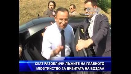 Това е България ! - Разобличиха лъжите на Главното мюфтийство за визитата на Боздаа