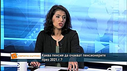 Ваня Григорова и Добрин Иванов с анализ на проекта за Бюджет 2021