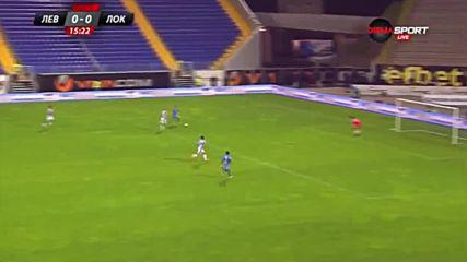Левски - Локомотив Пловдив 2:3 /репортаж/