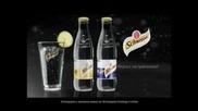 Реклама: Швепс - Party Short