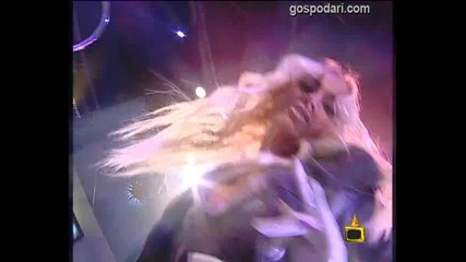 Адреналинката Алекс танцуваа на Графа - Невидим