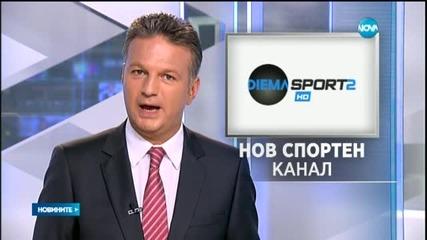 Нова Броудкастинг Груп пуска спортен HD канал