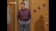 Married.with.children.s03e16.bg. -