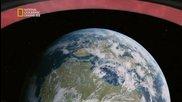 Космос: Призрачно небе