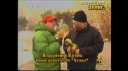 Господари на ефира през 2006