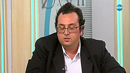 Христиан Митев: Искаме коалиционен съвет и 250 лв. минимална пенсия