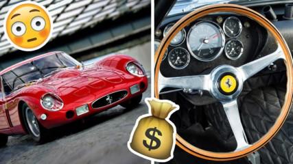 Рекордно: Струва ли този автомобил 60 млн. евро?!
