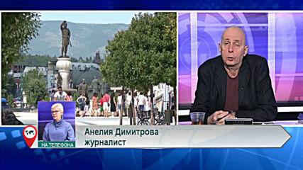 Какъв сигнал излъчват реакциите в Република Северна Македония след интервюто на Заев?