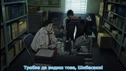 [the Eastern Spirit of Ice] Zankyou no Terror - 01 bg sub