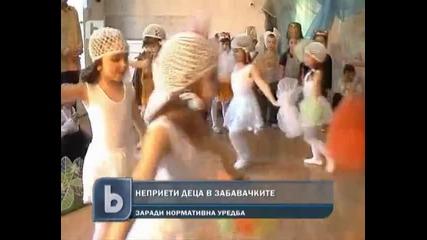 Неприети деца в детските градини в Търговище - 04.06.2012