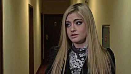 София - Ден и Нощ - Епизод 119 - Част 1