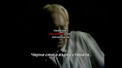 Превод - Mike Oldfield - Shadow On The Wall