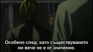 Death Note - Epizod 36 - Bg Sub _