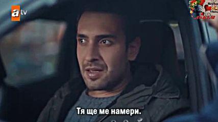 Ти Разкажи Черно Море сезон 2 епизод 34 бг. суб.