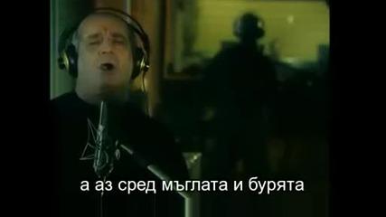гръцка балада (+превод) Dimitris Mitropanos - Roza