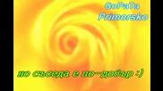 Гръцко с превод Dimitra Vitali - Maria me ta kitrina