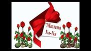 = Milena - Ha - ha =