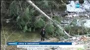 В Смолян очакват нови наводнения