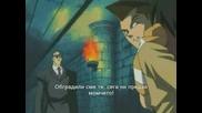 Yu - Gi - Oh! - The Abridged Series - 18еп. - Бг