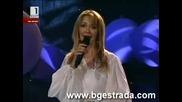 Специално за теб Вал -rosica Kirilova - Samo ti - Polet nad noshta (2012)