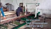 Дъскорезница с. Скутаре, производство на дървен материал
