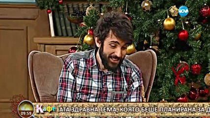 """Продължение на разговора с Никола Дюбоа - """"На кафе"""" (13.06.2016)"""
