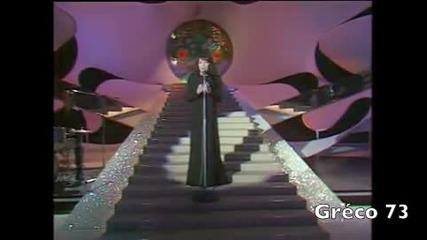 Жулиет Греко - Синът ми пее