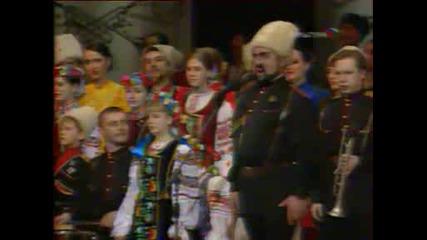 Кубански казахски хор - Прощание Славянки