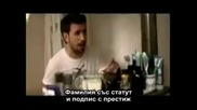 Thanos Petrelis - Ksypna Thanasi+bg prevod