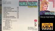 Hanka Paldum i Juzni Vetar - Srce je moje kamen (Audio 1985)
