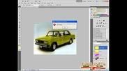 Photoshop Смяна на цвета на кола или друго нещо много лесно