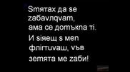 ~мноу Яки Споминчетъъъ~