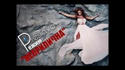 Преслава - Режим неприлична (official 2013)