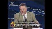 Димитър Захариев и неговата Егология