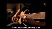 Staind - Its been awhile + БГ Субтитри