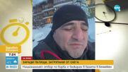 Армен Назарян: В спортната база на Белмекен всички сме добре