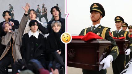 BTS продължават да пишат история, но се забъркаха в страшен политически скандал - вбесиха Китай