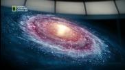Космос: Без страх от тъмното