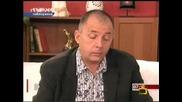 Господари на Ефира - Големи гафове в Здравей България 11.06.2008 High-Quality