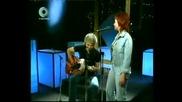 Милица Божинова И Асен Масларски - Късна Любов