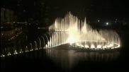 Красотата на фонтаните в Дубай
