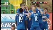 Pirin Gotse Delchev - Levski Sofia 0_1 Romain Elie