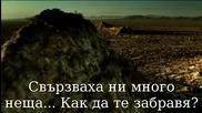 Не искам да те губя [превод] ~ Giorgos Giannias - Den thelw na se xasw~