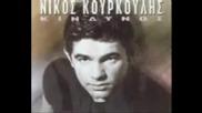 Nikos Kourkoulis - Pistepse Me ( Превод )