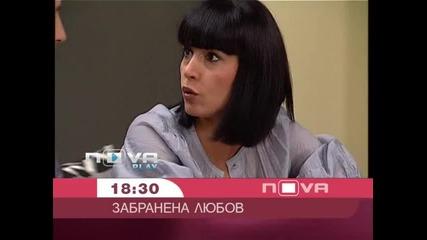 В следващия епизод на Забранена Любов - 280 епизод