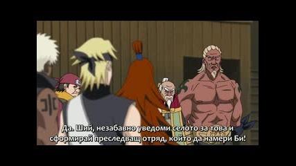 Naruto Shippuuden - 205 (bg sub)